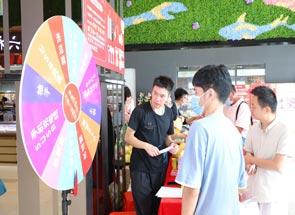 深圳购物节活动营销策划方案参考