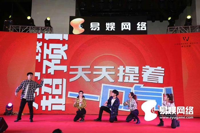 广州活动策划公司,哪个更好一些?