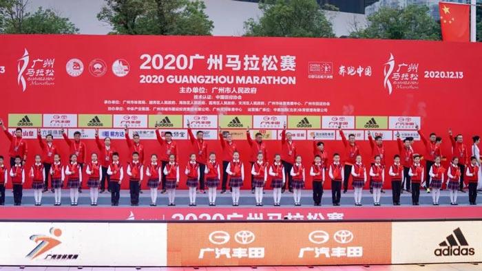 今年来最大规模全马 2020广州马拉松赛活力开跑