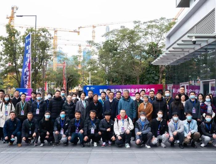 首届智能汽车网络安全竞技大赛在深圳举办